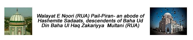 Pail-Piran